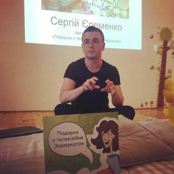 """На """"Книжном Арсенале"""" криворожанин презентовал свою книгу с комиксами """"Путешествие в телевизионное Зазеркалье"""", - ФОТО, ВИДЕО, фото-1"""