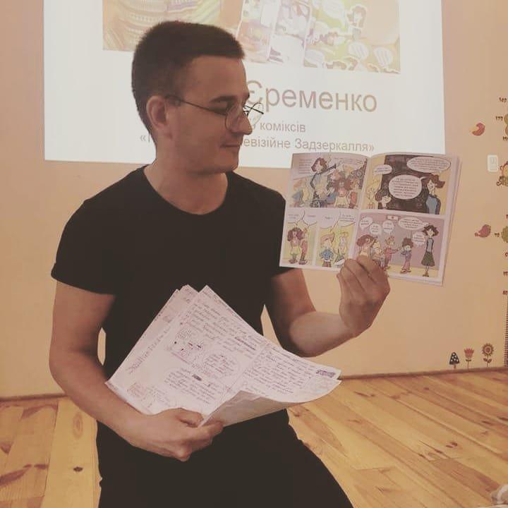 """На """"Книжном Арсенале"""" криворожанин презентовал свою книгу с комиксами """"Путешествие в телевизионное Зазеркалье"""", - ФОТО, ВИДЕО, фото-2"""