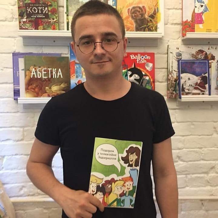 """На """"Книжном Арсенале"""" криворожанин презентовал свою книгу с комиксами """"Путешествие в телевизионное Зазеркалье"""", - ФОТО, ВИДЕО, фото-3"""