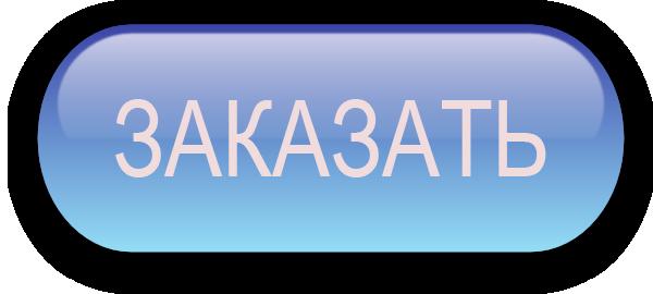 купить лайтбокс в украине