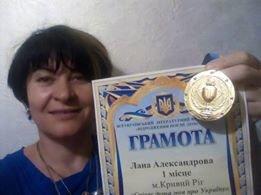 Криворожские поэты прославили родной город на фестивале в Одессе, - ФОТО, фото-2