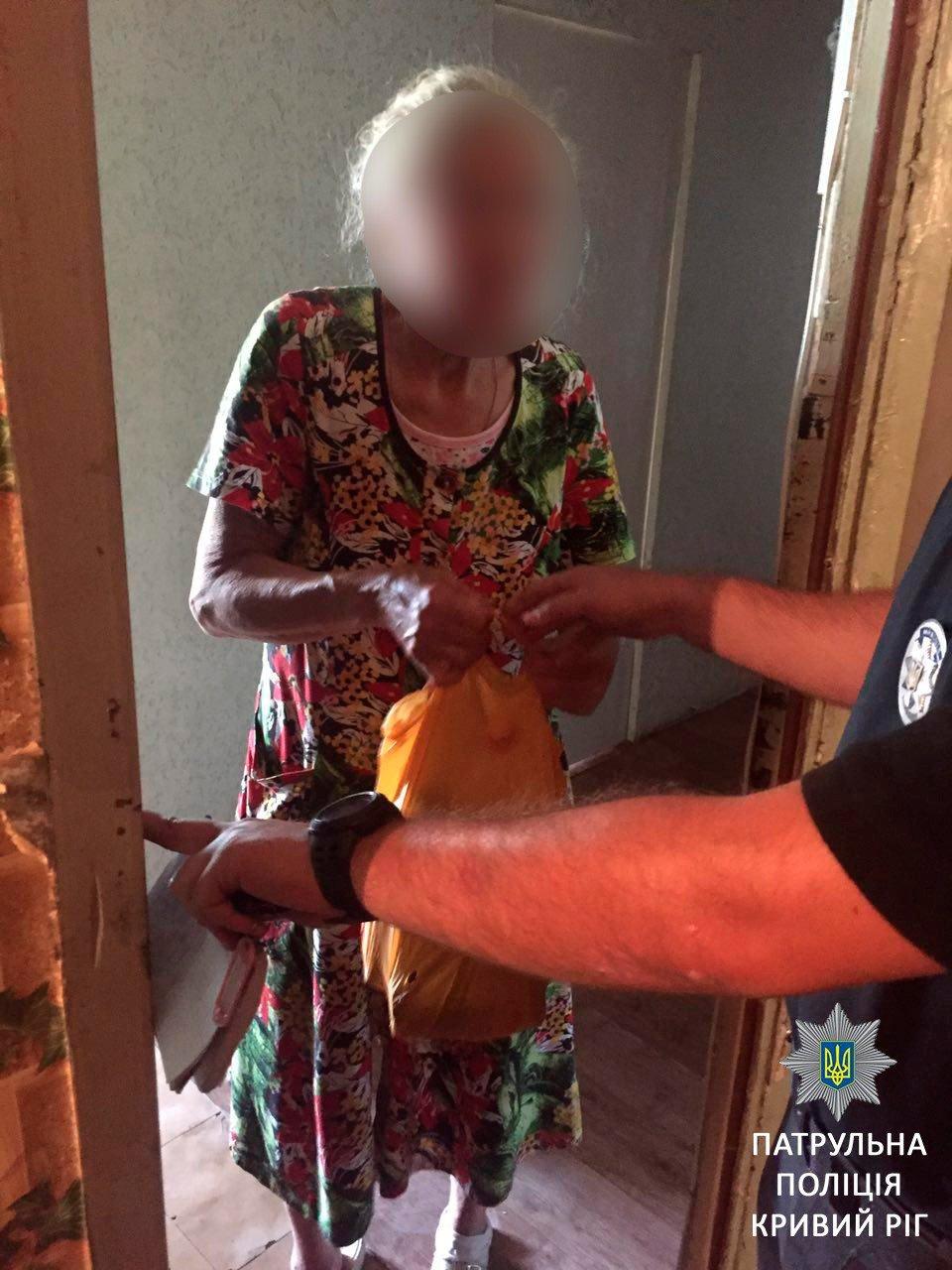 В Кривом Роге потерялась 77-летняя старушка, - ФОТО, фото-1
