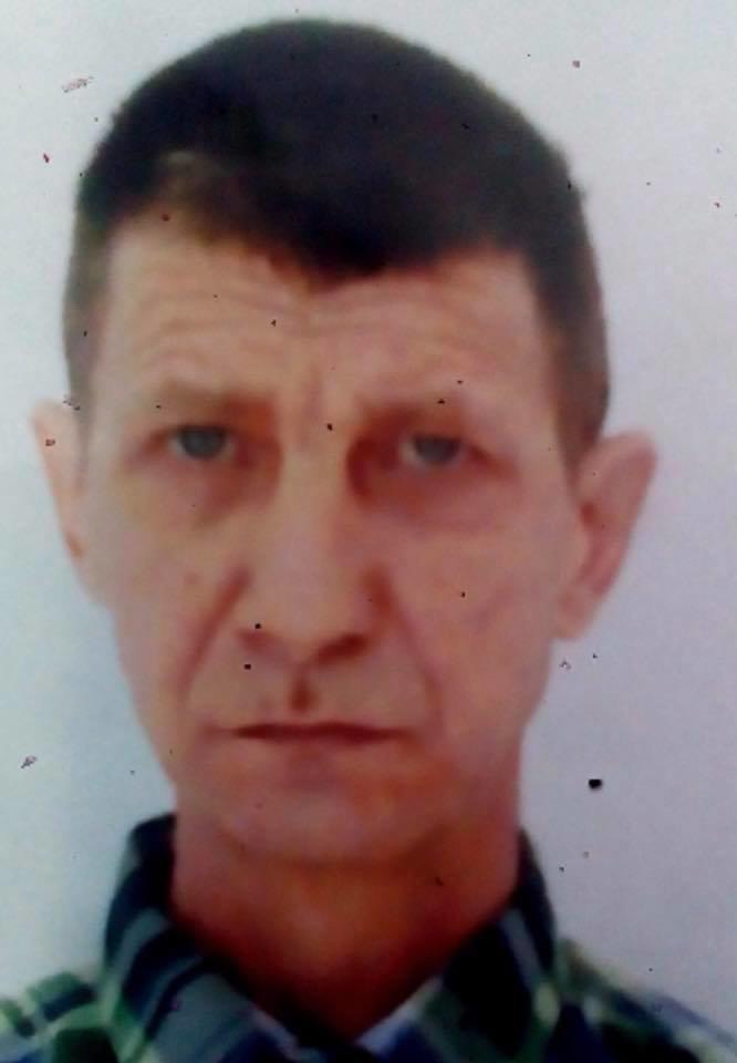 Криворожская полиция 3 недели разыскивает без вести пропавшего мужчину, страдающего психическими расстройствами, - ФОТО, фото-1