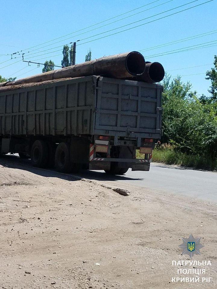 В Кривом Роге задержали две фуры с незаконным металлоломом, - ФОТО, фото-2