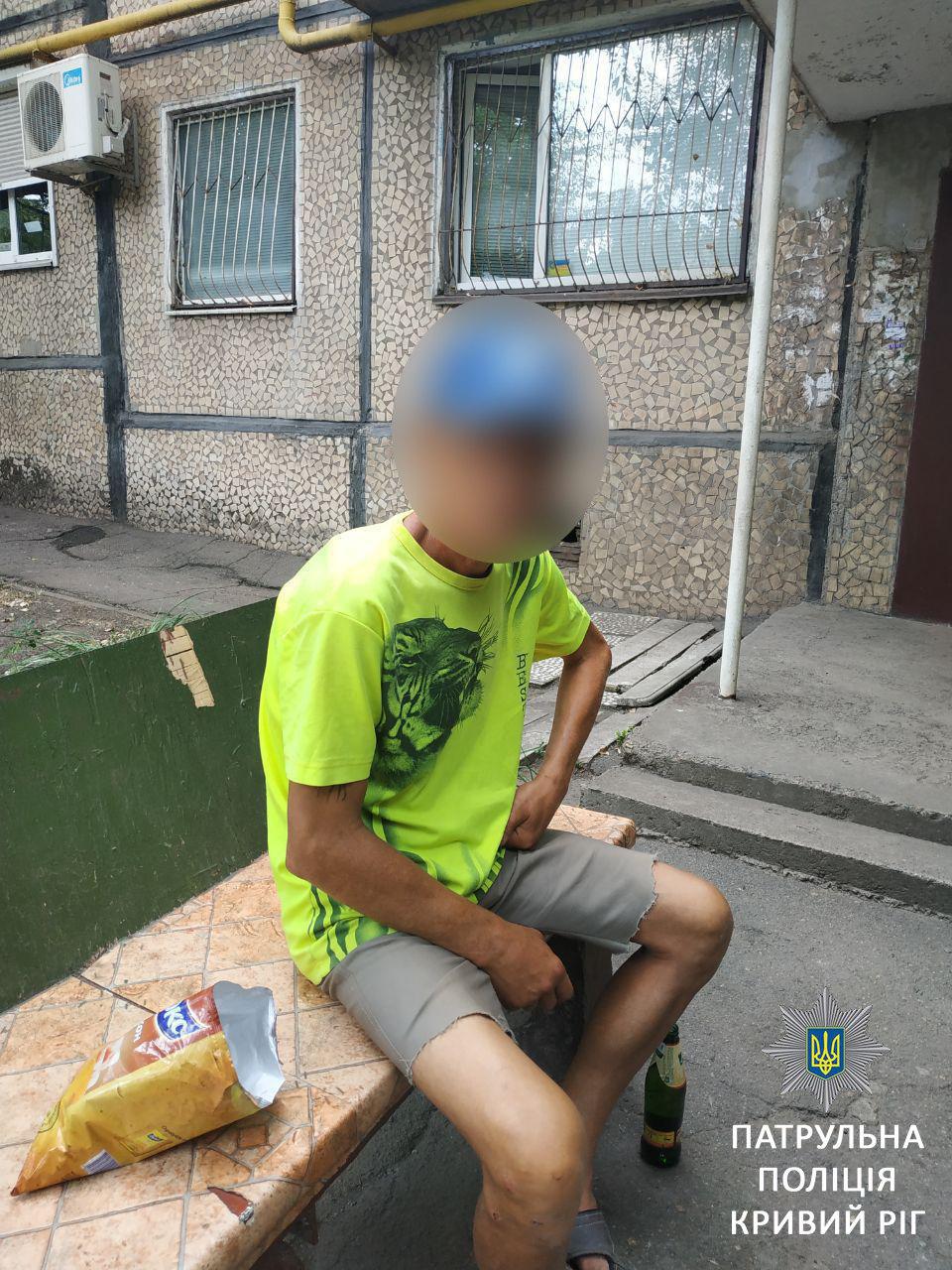 """Криворожанин, распивавший алкоголь во дворе, прятал """"ширку"""", - ФОТО, фото-2"""