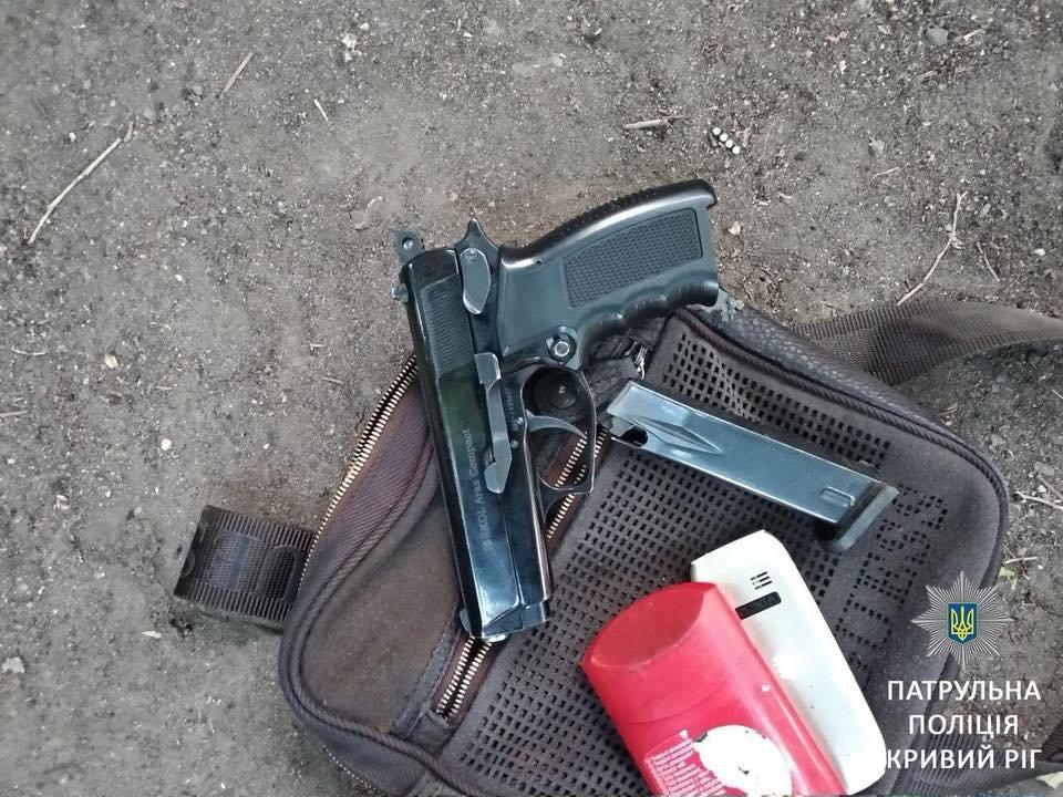 Криворожанин взял пистолет у друга и был задержан копами, - ФОТО, фото-2