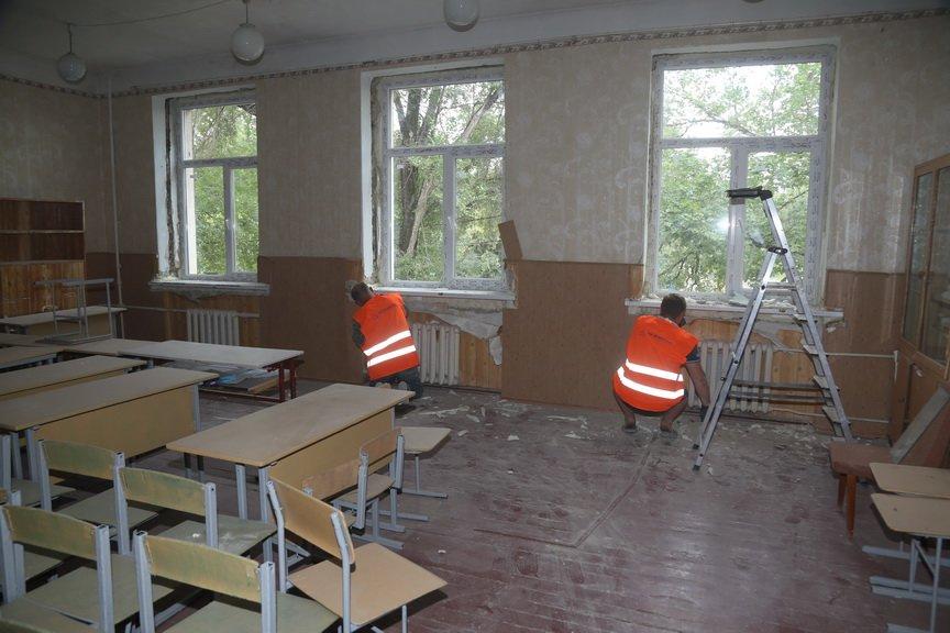 До 1 сентября в Кривом Роге обещают отремонтировать еще 60 учебных учреждений, - ФОТО, фото-1