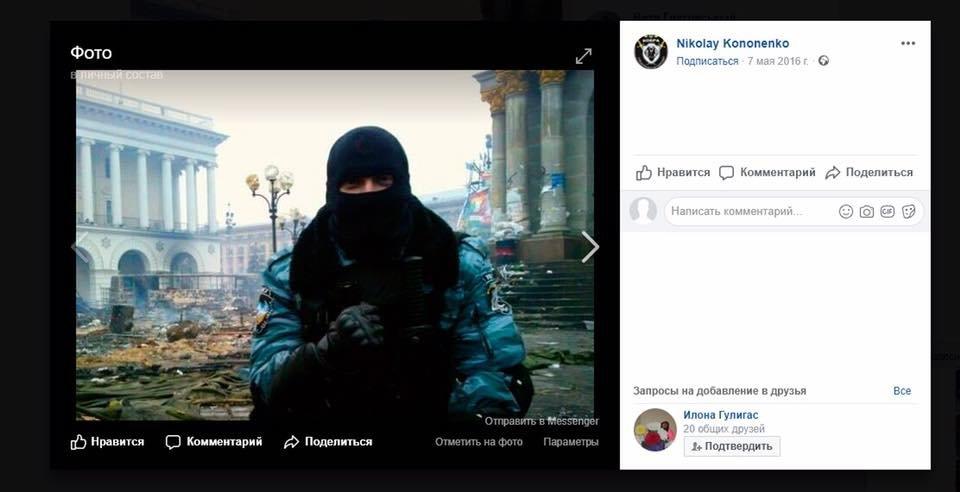 """""""Звериный оскал"""": Накажут ли в Кривом Роге охранника, напавшего на журналиста и оскорбившего всех украинцев? - ФОТО, фото-4"""