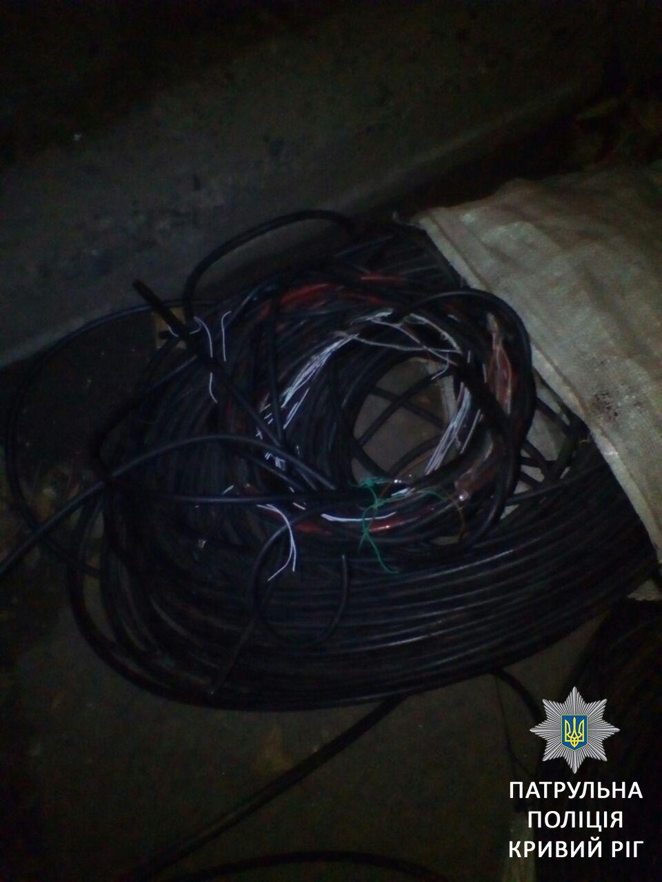 Полиция поймала криворожанина с двумя мешками краденного кабеля, - ФОТО, фото-3