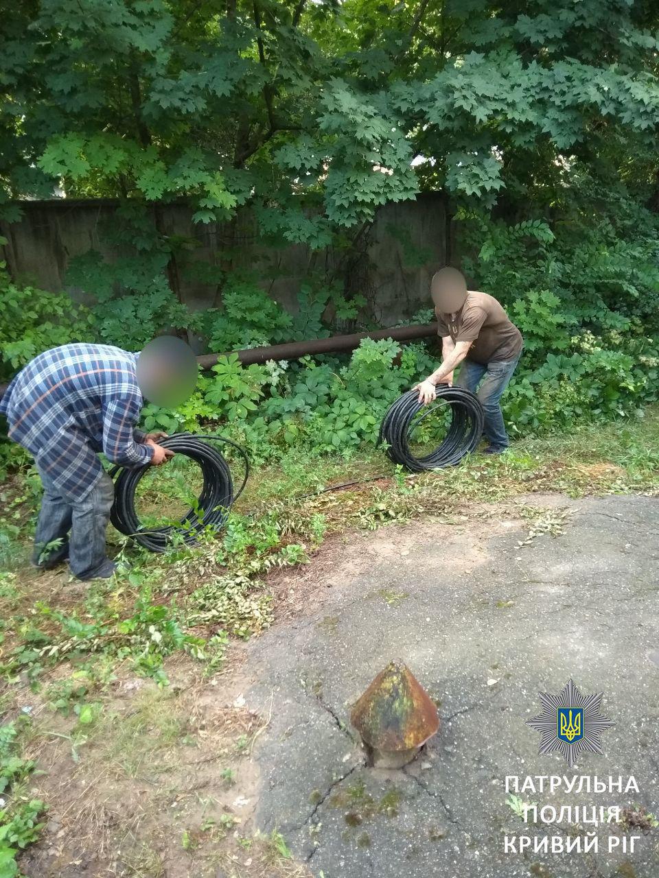 Двое криворожан не смогли объяснить, откуда взяли украденный кабель, - ФОТО, фото-7