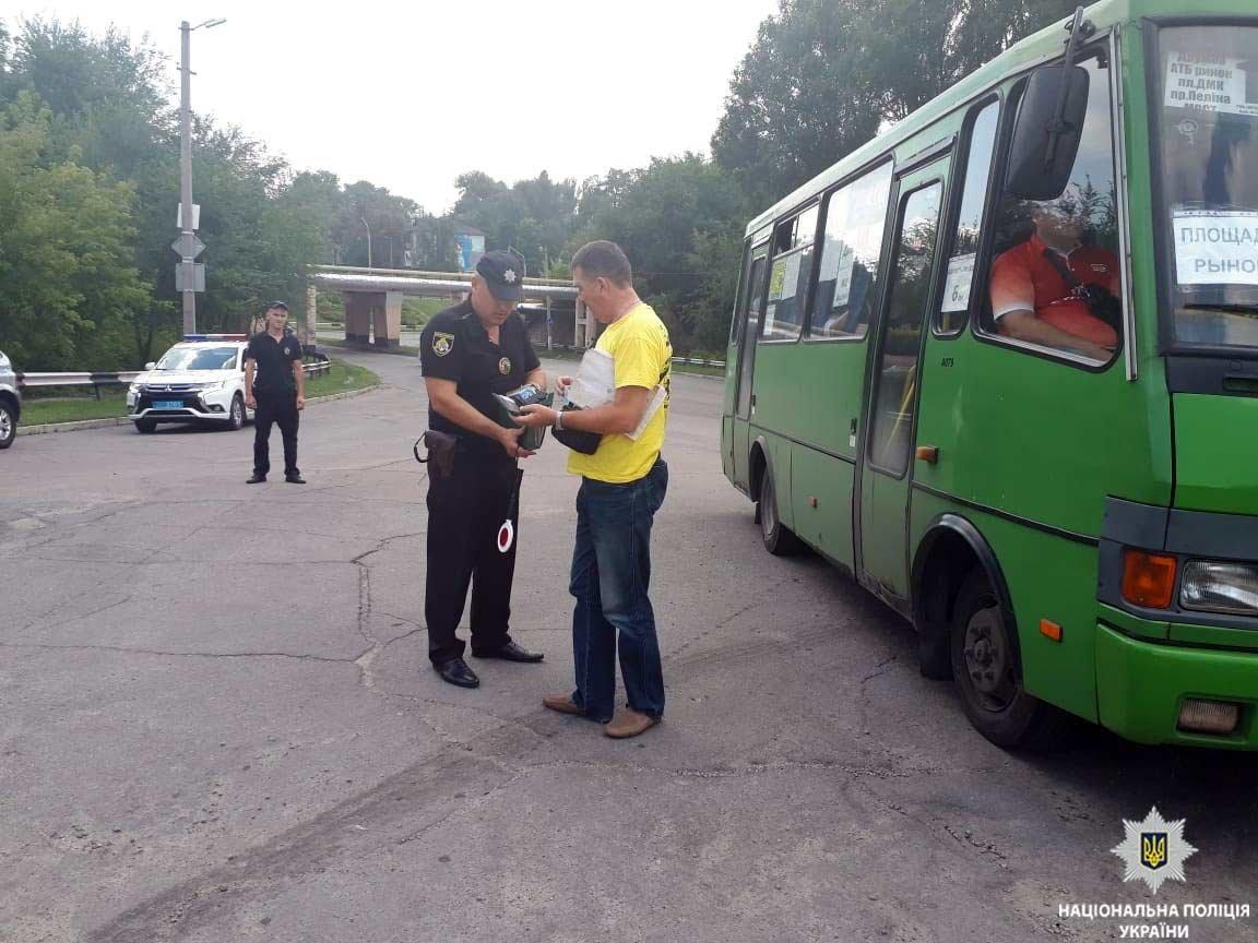 За три дня проверок перевозчиков, на Днепропетровщине выявили 135 нарушений. - ФОТО, фото-1