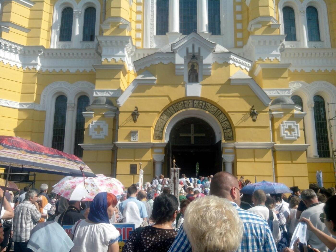 Криворожане приняли участие в крестном ходе УПЦ КП к 1030-летию крещения Руси-Украины, - ФОТО, фото-25