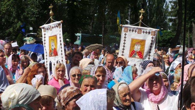 Криворожане приняли участие в крестном ходе УПЦ КП к 1030-летию крещения Руси-Украины, - ФОТО, фото-16