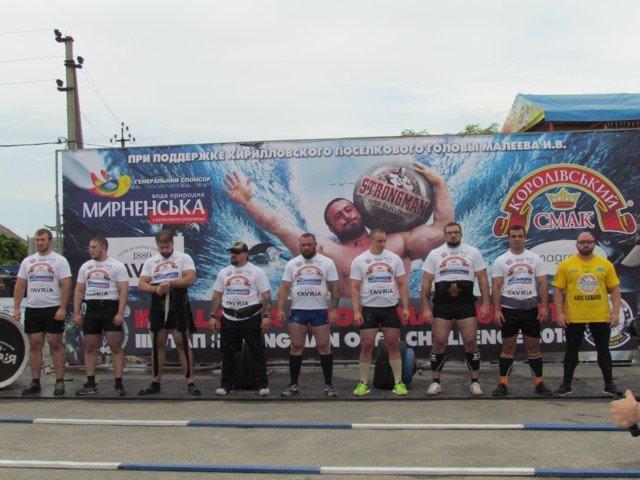 Криворожский силач принял участие в соревнованиях стронгменов, - ФОТО, фото-16