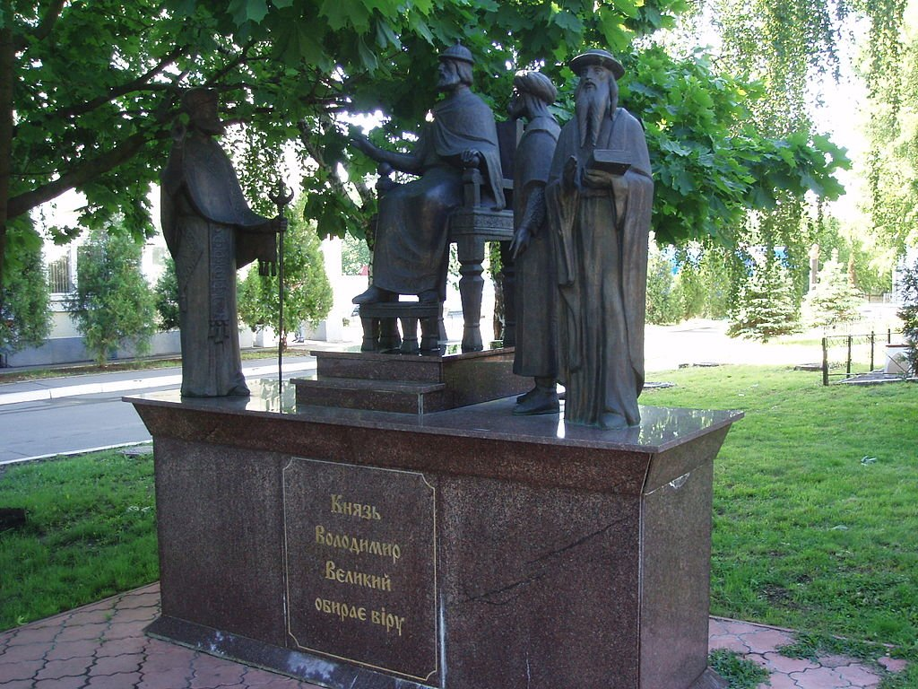 Установленный в Кривом Роге памятник Владимиру Великому станет самым высоким в Украине, - ФОТО, фото-3