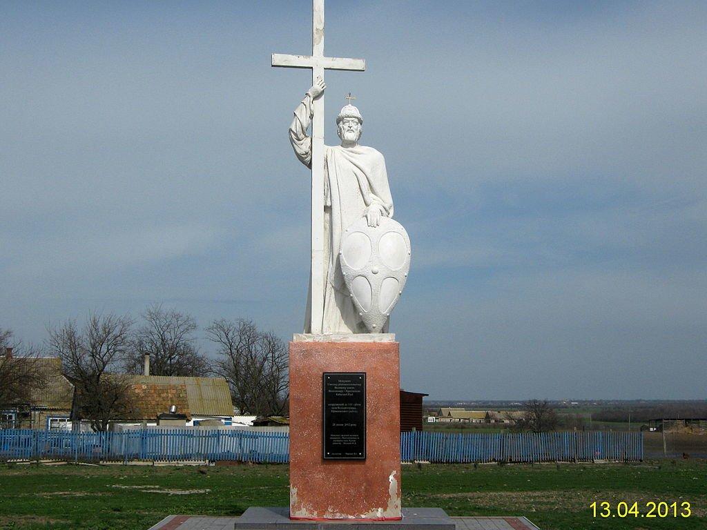Установленный в Кривом Роге памятник Владимиру Великому станет самым высоким в Украине, - ФОТО, фото-7