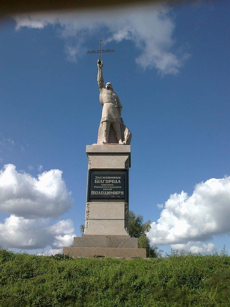 Установленный в Кривом Роге памятник Владимиру Великому станет самым высоким в Украине, - ФОТО, фото-6