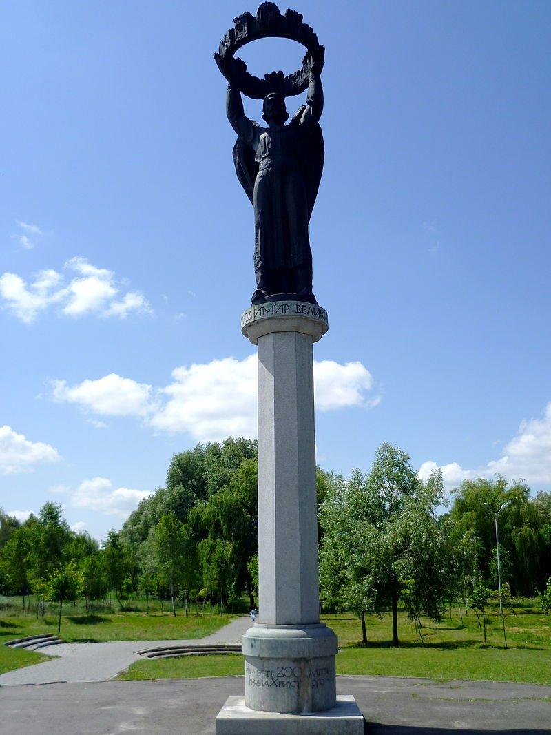 Установленный в Кривом Роге памятник Владимиру Великому станет самым высоким в Украине, - ФОТО, фото-4