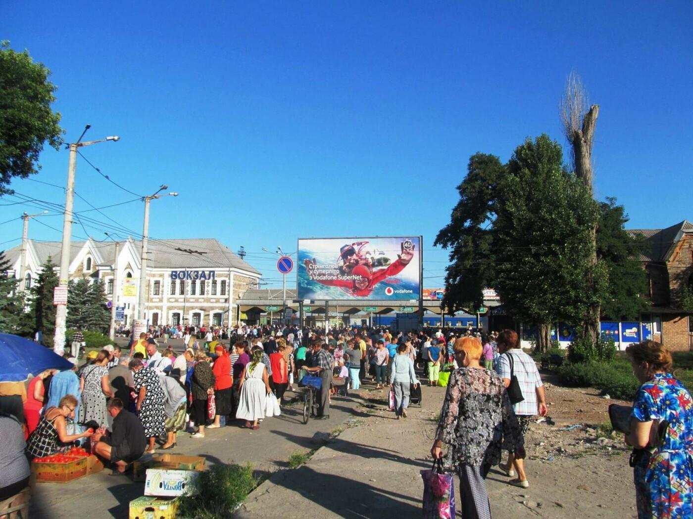 Базар-вокзал в Кривом Роге: Горожане предложили упорядочить стихийный рынок на Долгинцево, - ФОТО, фото-8