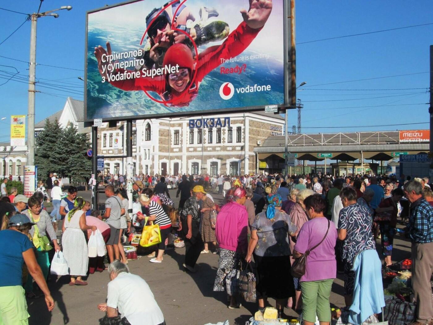 Базар-вокзал в Кривом Роге: Горожане предложили упорядочить стихийный рынок на Долгинцево, - ФОТО, фото-16