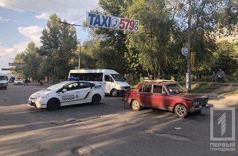 В Кривом Роге ребенок, перебегавший дорогу, угодил под колеса автомобиля, - ФОТО, фото-1