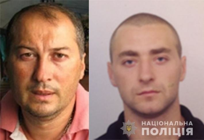 На Днепропетровщине разыскивают двух угонщиков элитных авто, - ФОТО, ВИДЕО, фото-1