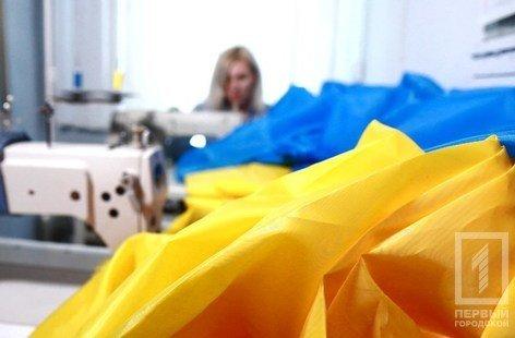 День Государственного Флага Украины: украинцы шьют, ткут и устанавливают флаги-рекордсмены, - ФОТО, фото-1