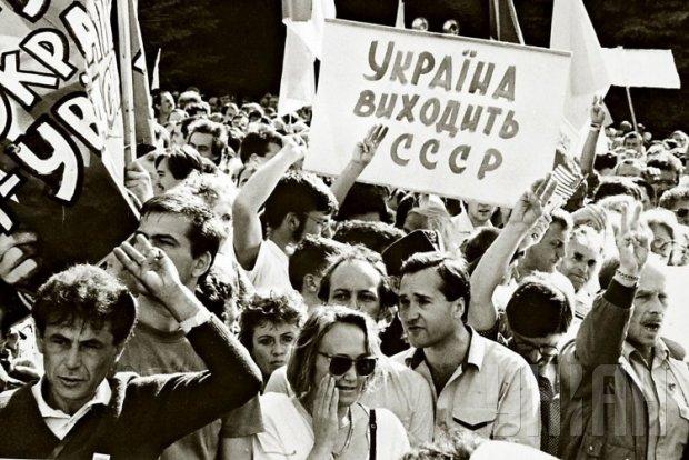 Провозглашение независимости, рождение гривны, Революция Достоинства: что криворожане знают о 27 годах независимой Украины, - ВИДЕО , фото-2