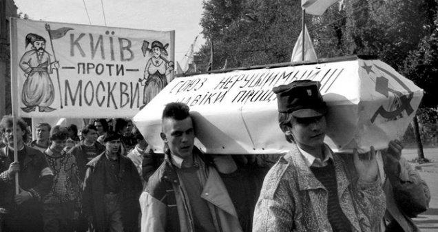 Провозглашение независимости, рождение гривны, Революция Достоинства: что криворожане знают о 27 годах независимой Украины, - ВИДЕО , фото-14