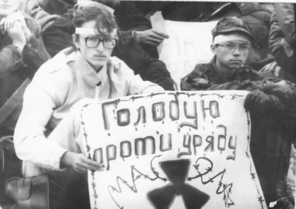 Провозглашение независимости, рождение гривны, Революция Достоинства: что криворожане знают о 27 годах независимой Украины, - ВИДЕО , фото-15
