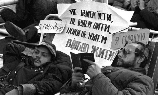 Провозглашение независимости, рождение гривны, Революция Достоинства: что криворожане знают о 27 годах независимой Украины, - ВИДЕО , фото-16