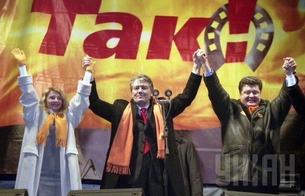 Провозглашение независимости, рождение гривны, Революция Достоинства: что криворожане знают о 27 годах независимой Украины, - ВИДЕО , фото-7