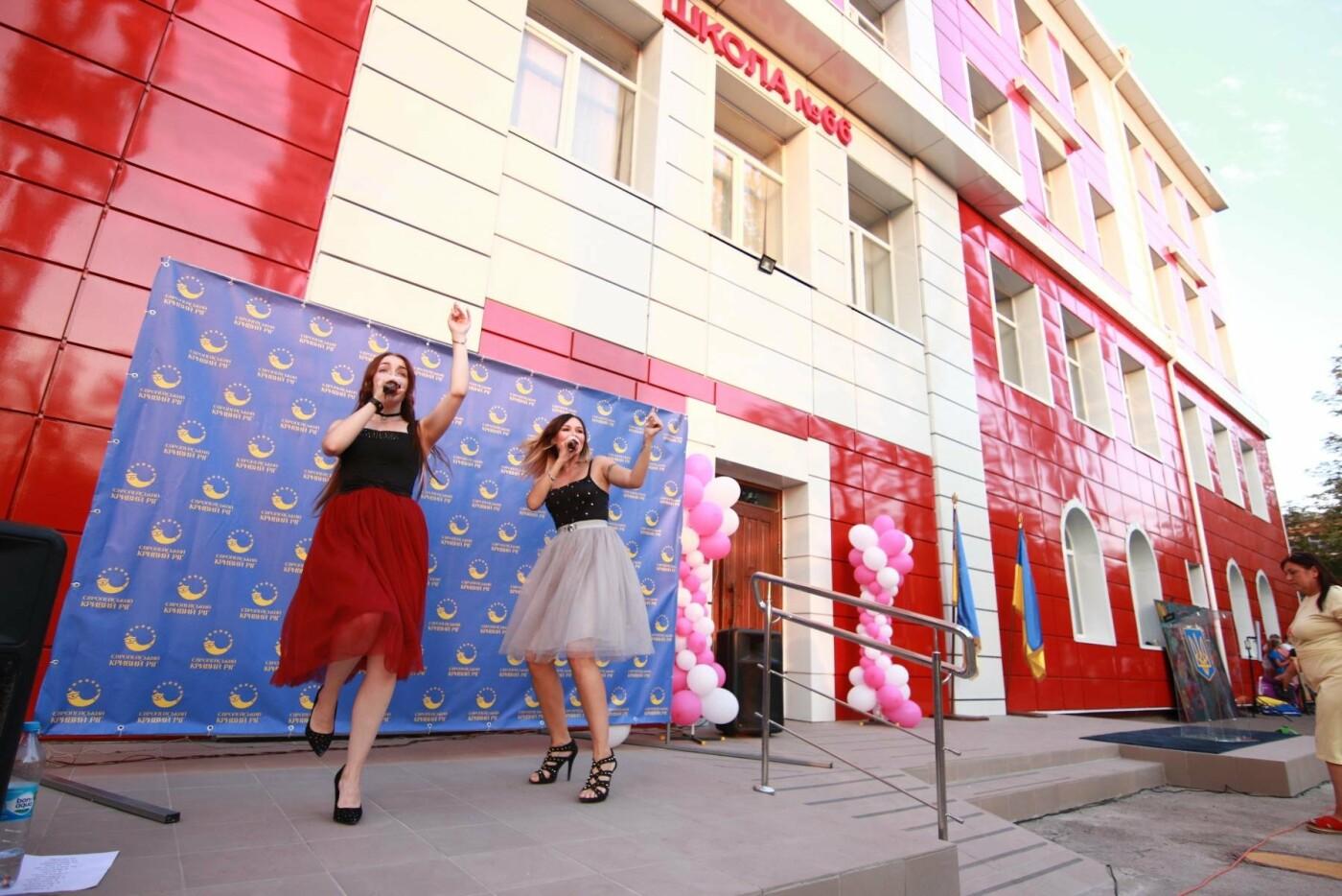 Малиновое настроение: нардеп Усов открыл после реконструкции школу № 66 в Кривом Роге, фото-3