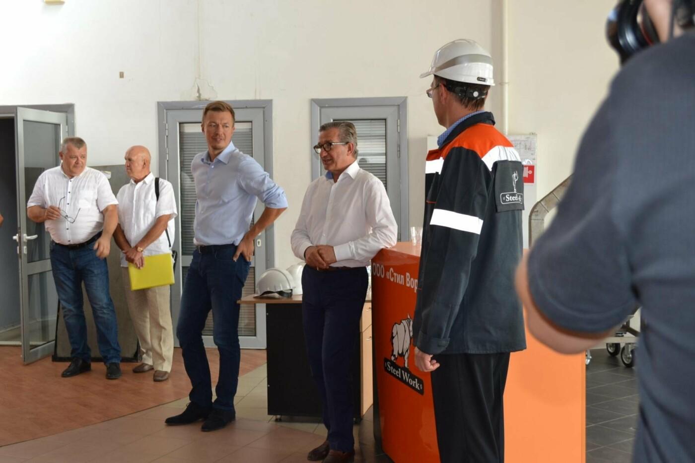 Что надо менять? - работники криворожского завода Steel Work получили ответ от Сергея Таруты, фото-2