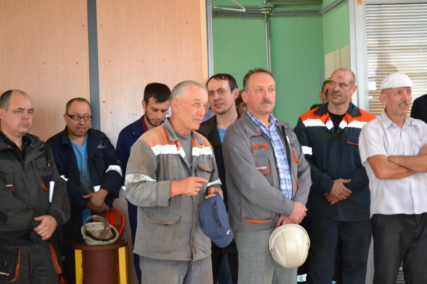 Что надо менять? - работники криворожского завода Steel Work получили ответ от Сергея Таруты, фото-6
