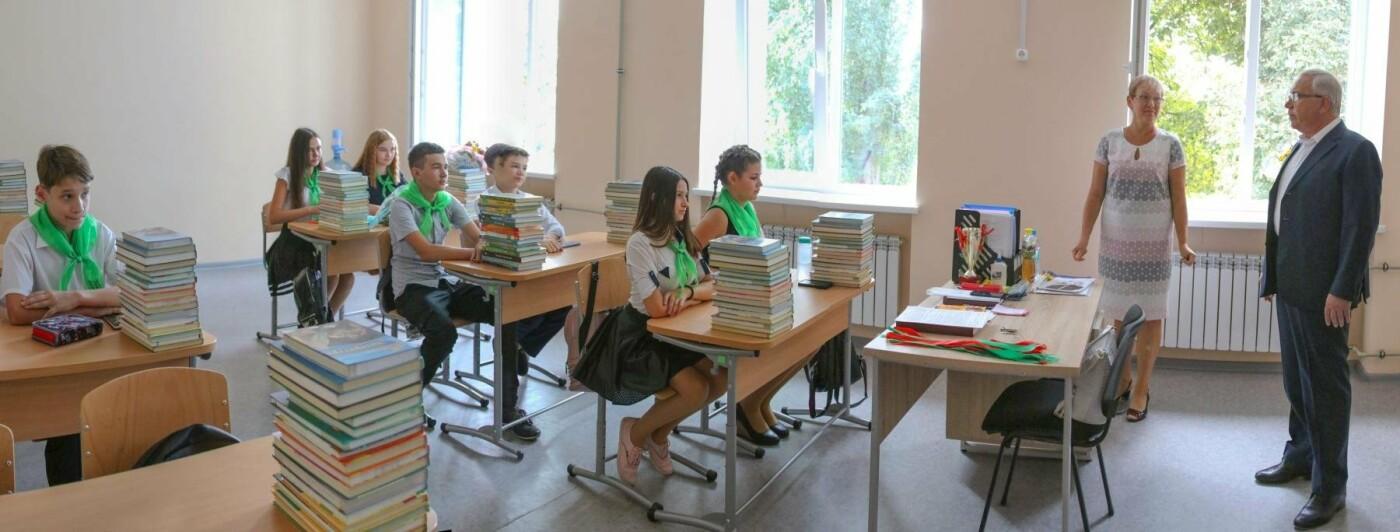 В Кривом Роге капитально отремонтировали новый учебно-воспитательный комплекс, - ФОТО , фото-4