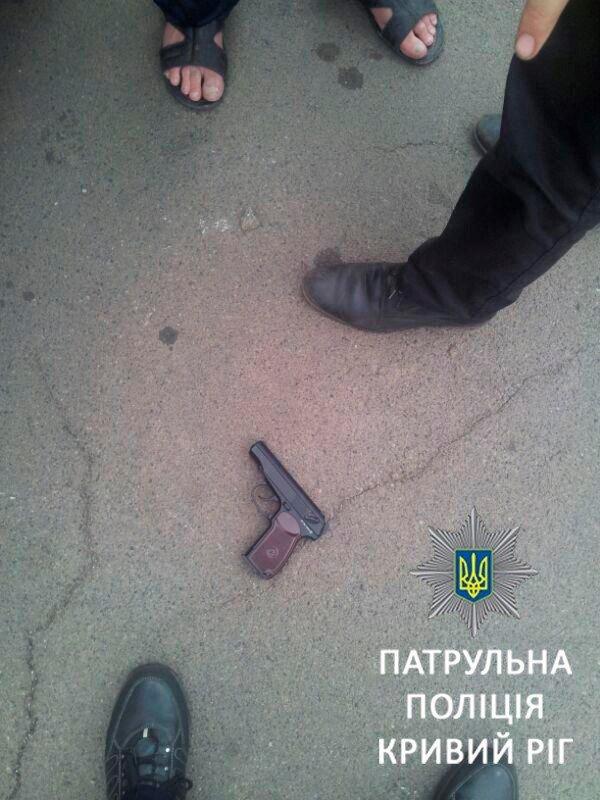Пьяный криворожанин выстрелил в супругу, - ФОТО , фото-1