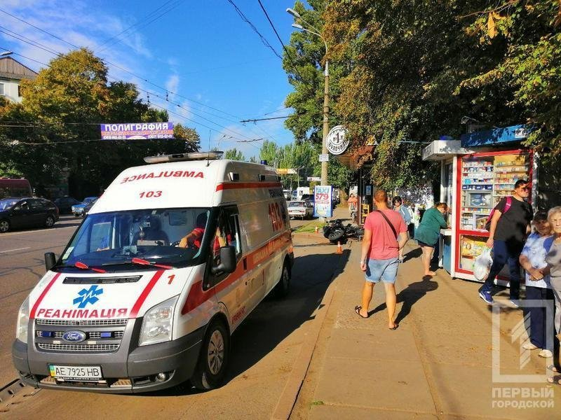 В Кривом Роге на пешеходном переходе мотоциклист сбил мужчину, - ФОТО , фото-3