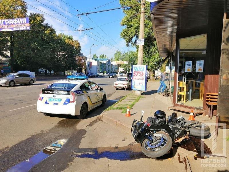 В Кривом Роге на пешеходном переходе мотоциклист сбил мужчину, - ФОТО , фото-4
