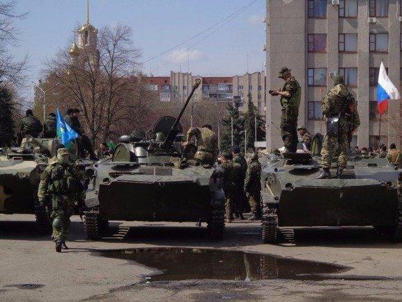 История Славянска, о которой вы еще не слышали , фото-1