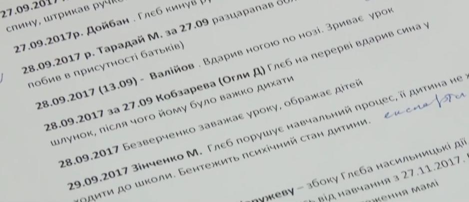 В Кривом Роге мать школьника, которого обвиняли в неоднократных нападениях на одноклассников, выиграла суд, - ФОТО, ВИДЕО, фото-9