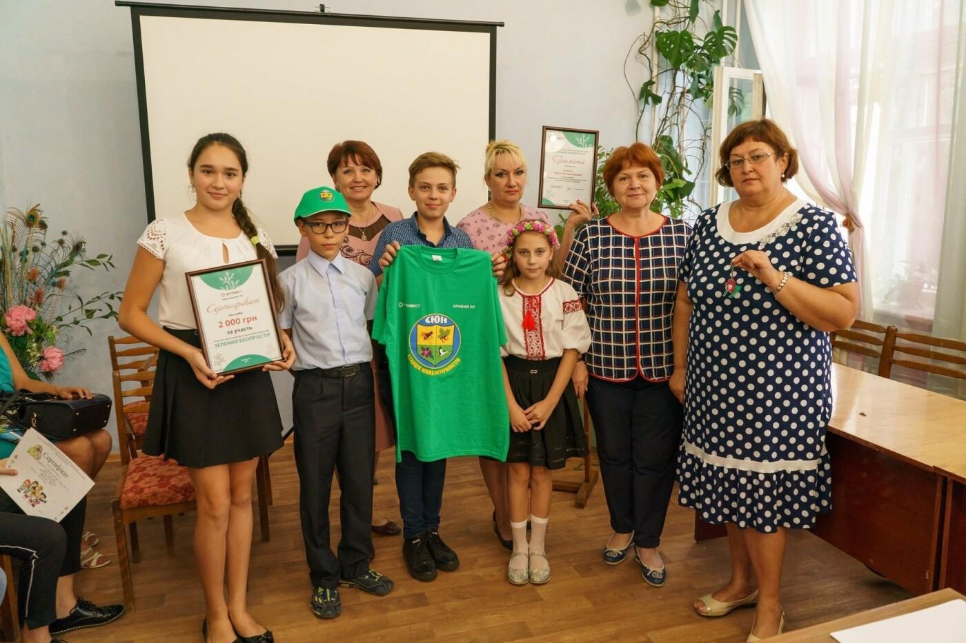 На Станции юных натуралистов подвели итоги работы летней школы, фото-2