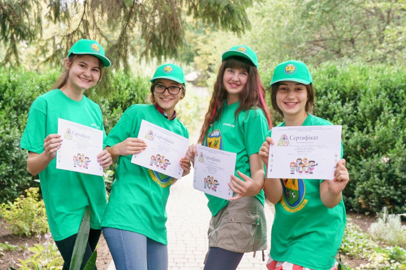 На Станции юных натуралистов подвели итоги работы летней школы, фото-1