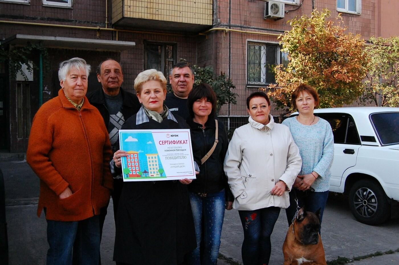 Южный ГОК дарит кованые беседки трем ОСМД Ингулецкого района , фото-5