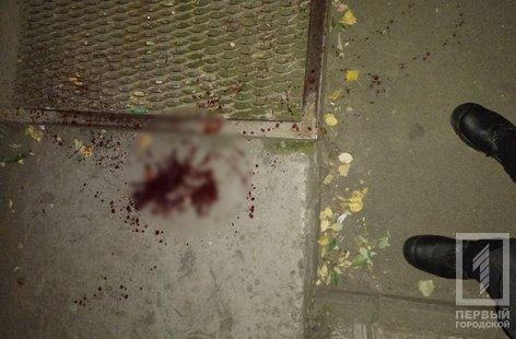 В Кривом Роге семейный конфликт закончился потерей пальца, - ФОТО 18+, фото-1