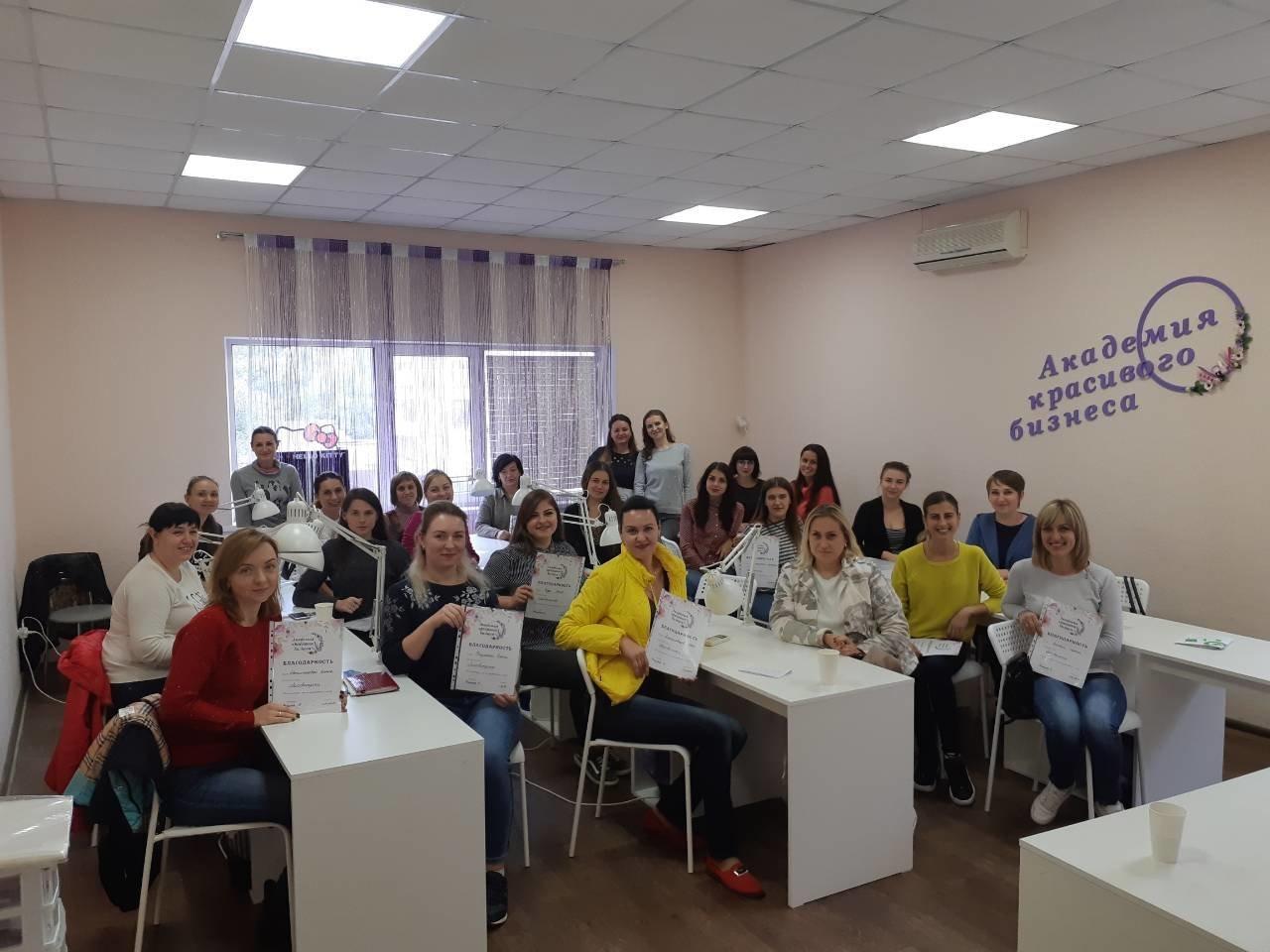 ТОП-5 образовательных курсов в Кривом Роге, фото-4