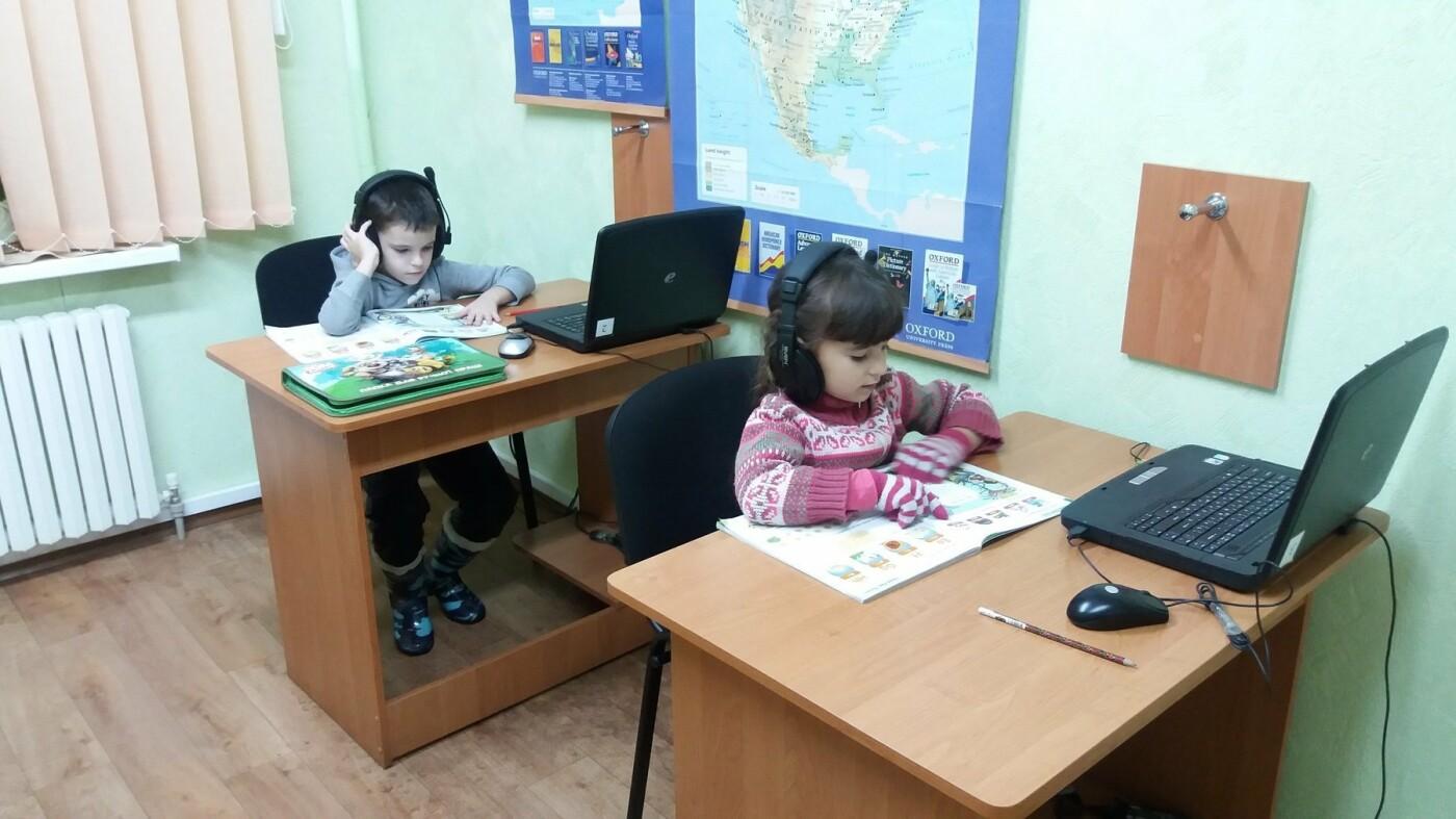 ТОП-5 образовательных курсов в Кривом Роге, фото-30