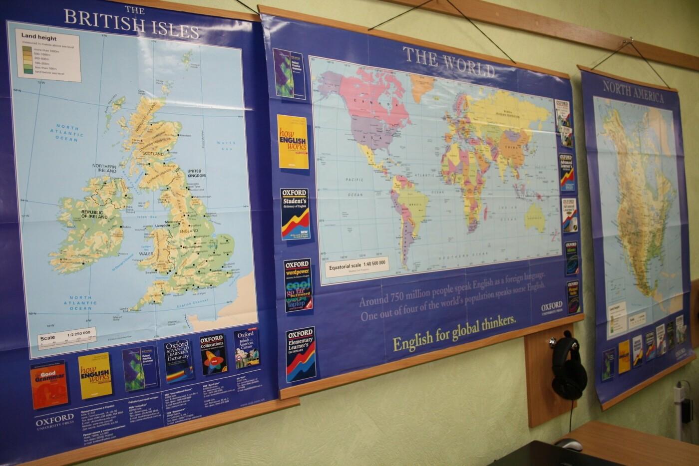 ТОП-5 образовательных курсов в Кривом Роге, фото-37