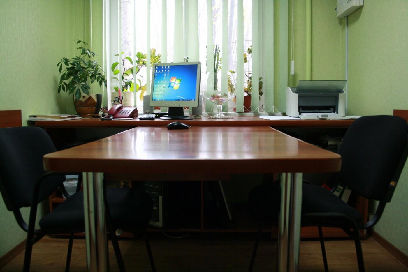 ТОП-5 образовательных курсов в Кривом Роге, фото-31