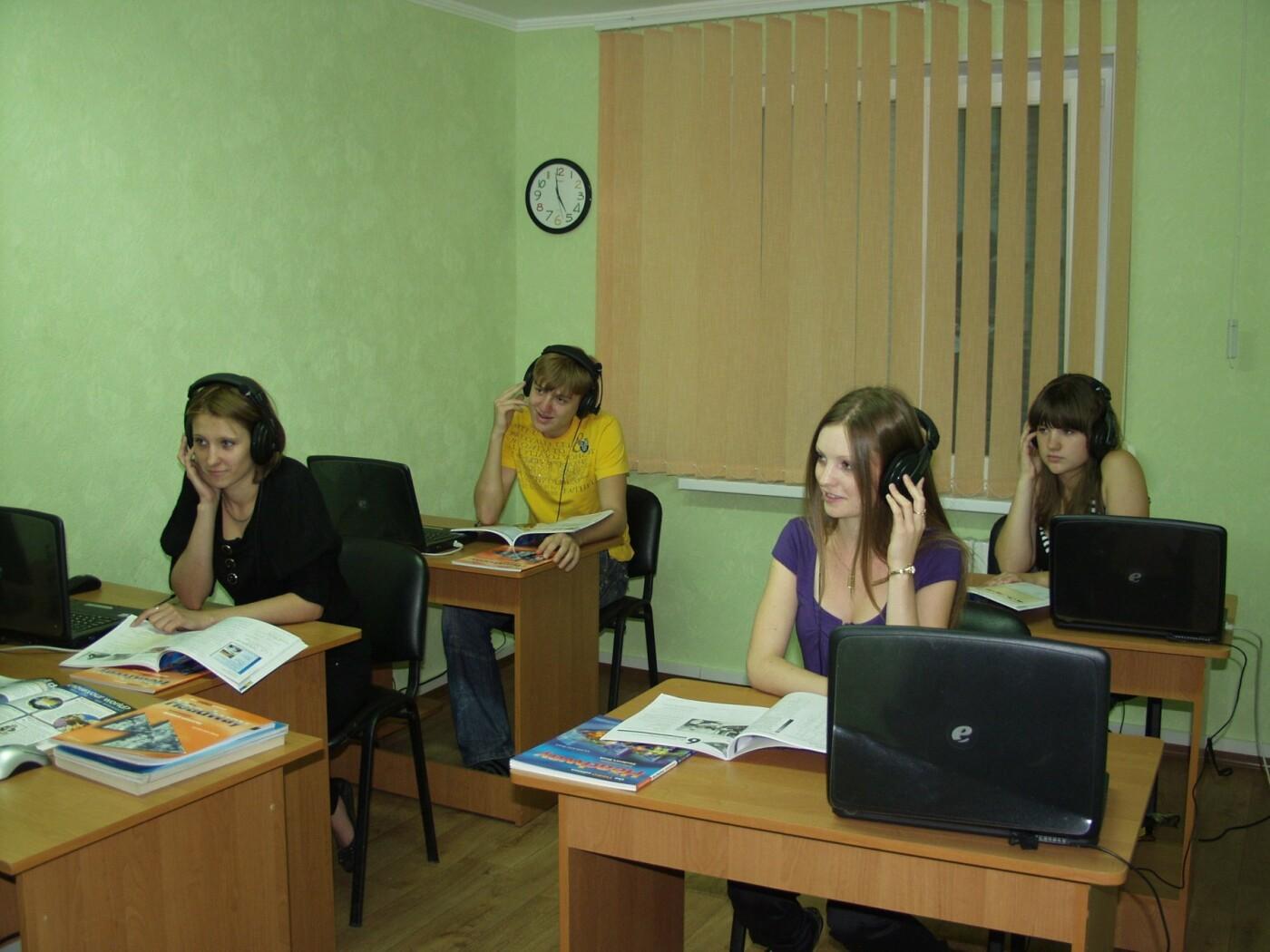 ТОП-5 образовательных курсов в Кривом Роге, фото-28